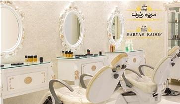 سالن VIP زیبایی و عروس مریم رئوف